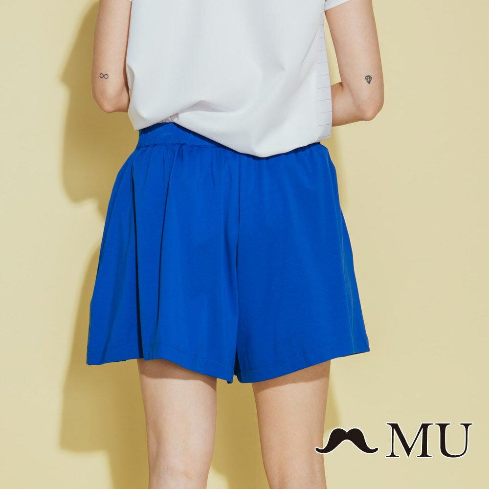 【MU】腰部LOGO刺繡刺繡短寬褲  7325162 4
