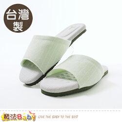 室內拖鞋 台灣製銀纖維抗菌除臭乳膠墊頂級居家拖鞋 魔法Baby~sd0472