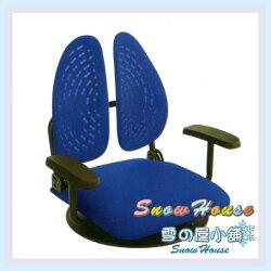 ╭☆雪之屋居家生活館☆╯R192-01 WR-905SA旋轉和室椅(藍)/扶手椅/辦公椅/休閒椅/造型椅/會客椅