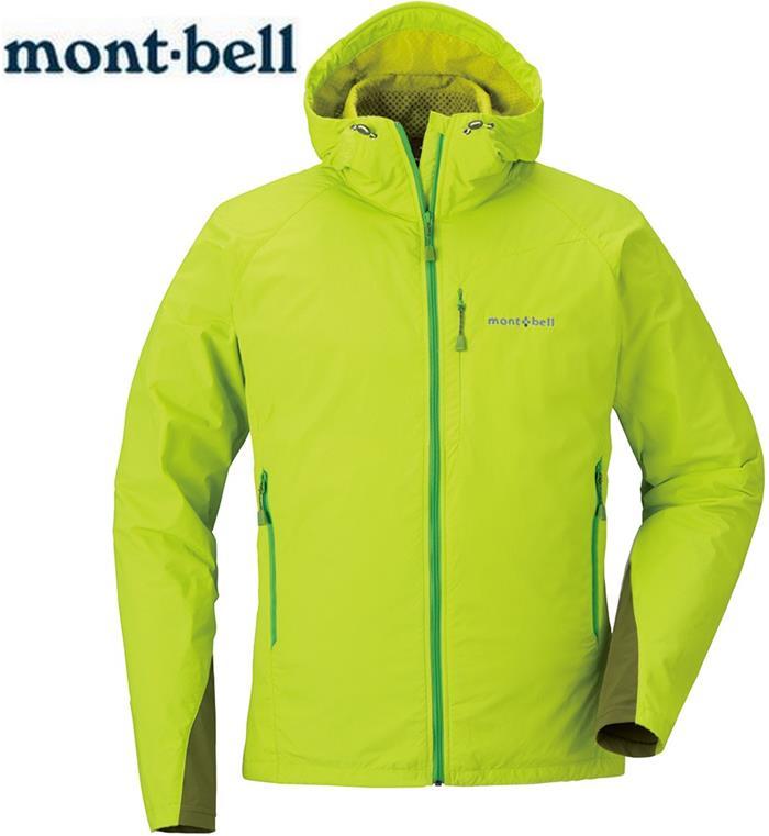 Mont-Bell 風衣外套/登山外套 防潑水保暖防風 Light Shell 男款 連帽款 1106561 LM檸綠