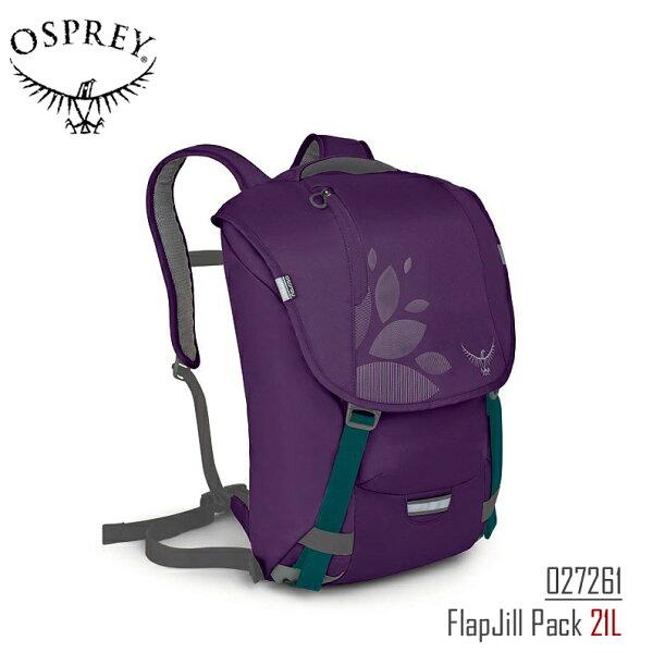 【全新品出清】Osprey027621FlapJillPack21L女款城市電腦背包休閒背包後背包