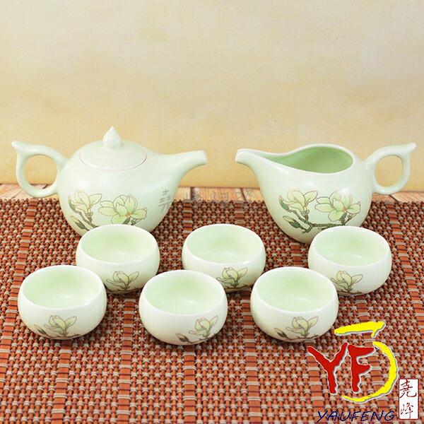 ★堯峰陶瓷★茶具系列 綠玉茶具組 一壺六杯+茶海 禮盒