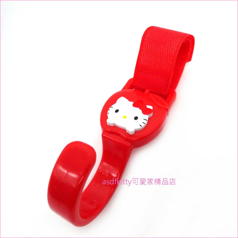 asdfkitty可愛家☆KITTY大臉紅蘋果嬰兒手推車掛勾-汽車後座也可用-耐重2KG-日本正版商品