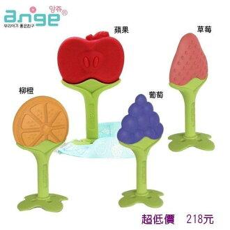 *美馨兒*韓國 ANGE 水果寶寶固齒器【4款可選】218元