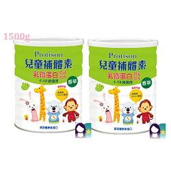 兒童補體素 乳鐵初乳配方-香草(1500g×2罐)