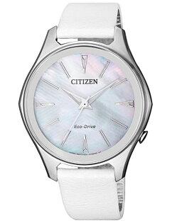 CITIZEN星辰錶EM0597-12D幾何線條俐落光動能時尚腕錶銀+白37mm