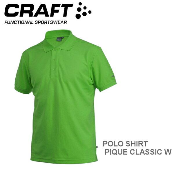 【速捷戶外】瑞典CRAFT192466男短袖排汗POLO衫(亮綠)POLOSHIRTPIQUECLASSICM