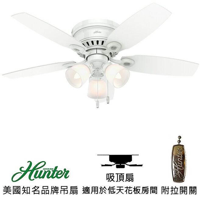 [top fan] Hunter Hatherton 46英吋吸頂扇附燈(52087)白色