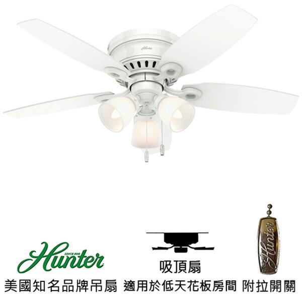 美國知名品牌吊扇專賣店:[topfan]HunterHatherton46英吋吸頂扇附燈(52087)白色