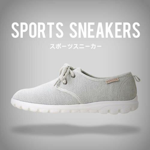 BONJOUR☆柔軟透氣!超輕量針織休閒鞋Sneakers| C.【ZB0290】6色 0