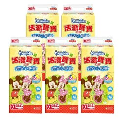 滿意寶寶 活潑寶寶 紙尿褲M/L/XL/XXL *5包入(箱購)【德芳保健藥妝】