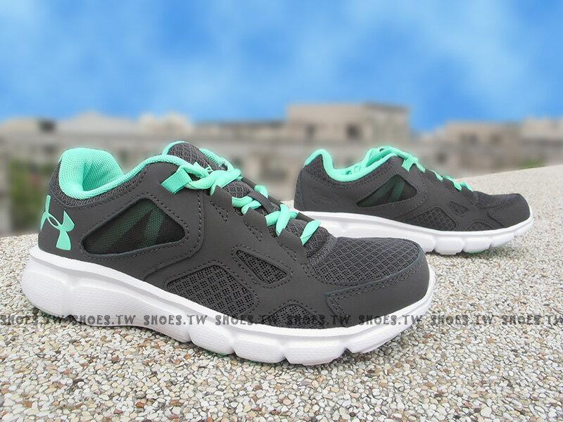 《下殺7折》Shoestw【1258735-019】UNDER ARMOUR 慢跑鞋 Thrill 訓練鞋 灰蒂芬妮綠 女生