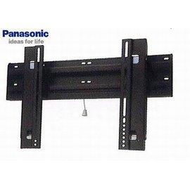 Panasonic 壁掛架~TY~WK20TM6~ 型32.37.42吋液晶電視 ~  好