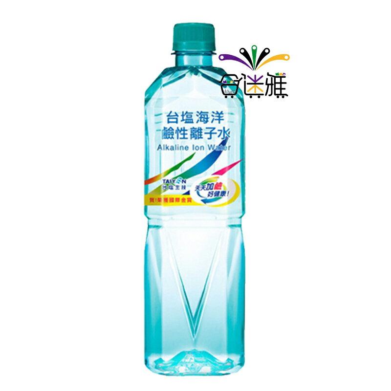 【免運直送】台鹽海洋鹼性離子水1500ml(12瓶/箱)*1箱