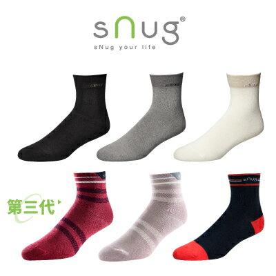 18雙組合價  SNUG休閒短襪  除臭襪 腳臭 襪子 中筒襪 羽嵐服飾