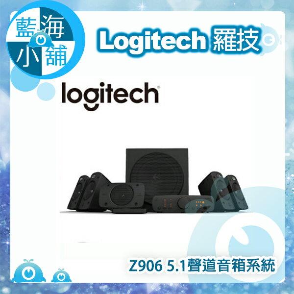 Logitech羅技Z906環繞音效音箱