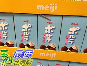 [105限時限量促銷] COSCO MEIJI明治 PORTE MILK CHOCOLATE 波特柔滑奶油巧克力259.7G  C110621