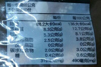 台南 所長茶葉蛋(原味-10顆 / 包) [大買家] 1