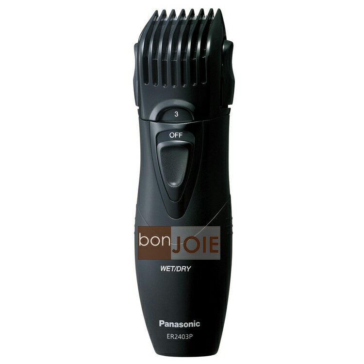 ::bonJOIE:: 日本進口 Panasonic ER2403PP-K 乾電池式 電動剪髮器 (全新盒裝) 松下 國際牌 ER2403 ER2403PP 可水洗 修鬍 修鬢角 理髮器