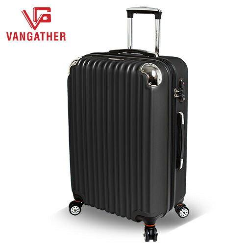 【騷包館】 EasyFlyer 24吋 神秘護角 霧面可加大飛機輪旅行行李箱 神秘黑 V1583-24B