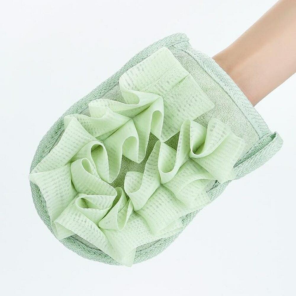 家用搓澡巾手套強力去污成人洗澡巾雙面兩用去角質去死皮沐浴花球 享家生活馆  全館八五折