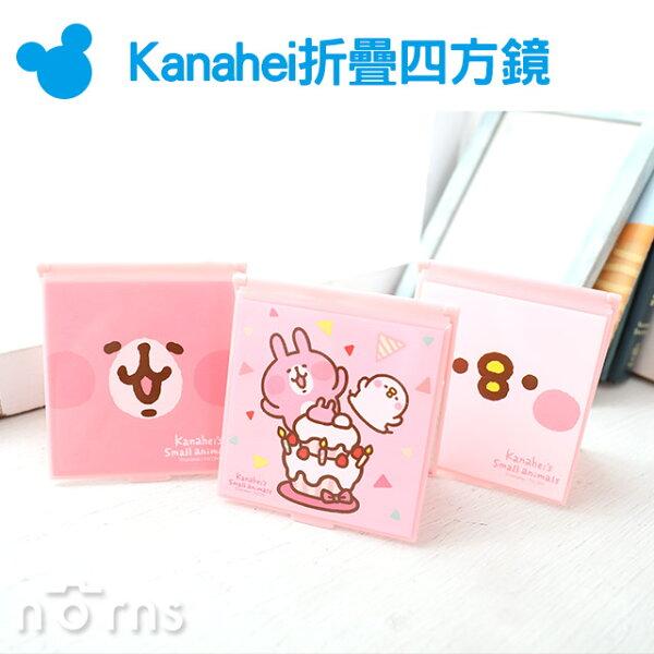 NORNS【Kanahei折疊四方鏡】卡娜赫拉正版授權鏡子化妝鏡療癒美妝小物隨身小方鏡粉紅兔兔小雞P助
