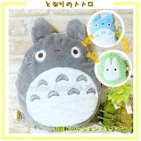宮崎駿龍貓周邊商品推薦日本宮崎駿 龍貓 Totoro 可變身 抱枕/枕頭 《 可隨意變換3種造型喔 》★ Zakka'fe ★