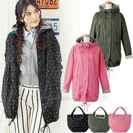 日本進口 because 時尚透氣防水雨衣