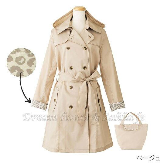 日本進口 because 大衣造型 時尚透氣防水雨衣 《 卡其色豹紋款 》★ Zakka\