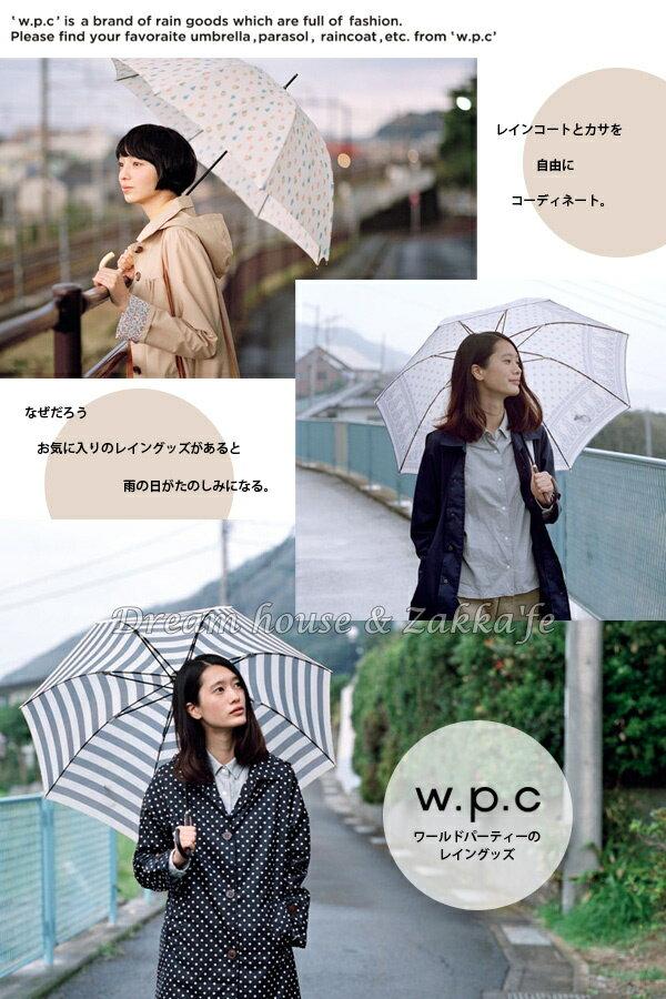 日本進口 W.P.C 大衣造型 時尚透氣防水雨衣 《 黑底白點款 》★ Zakka'fe ★