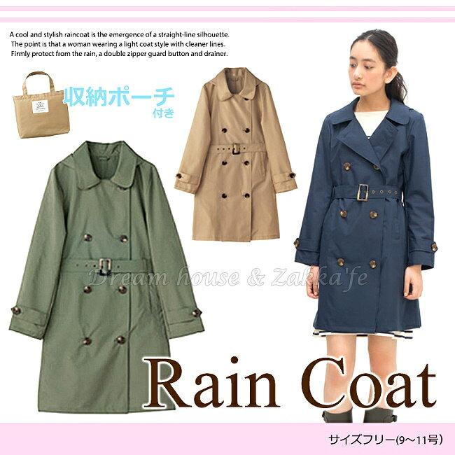 日本進口 W.P.C 大衣造型 時尚透氣防水雨衣 《 墨綠款 》★ Zakka'fe ★ - 限時優惠好康折扣