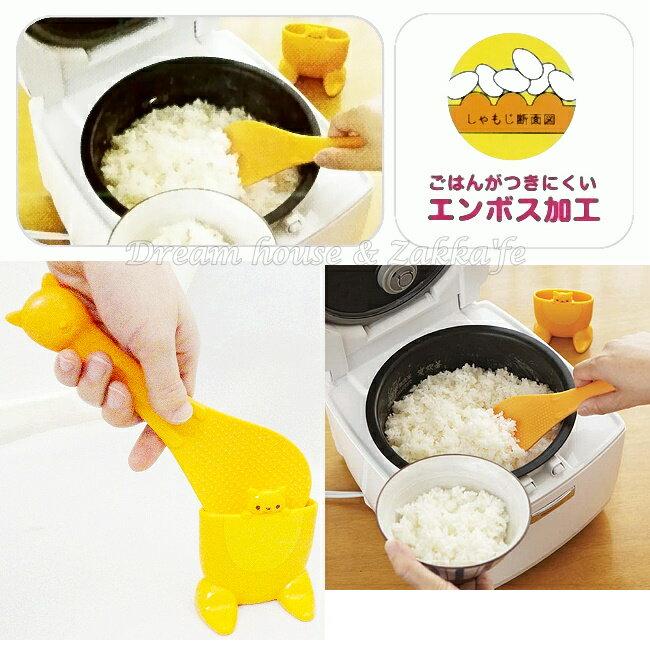 日本 TORUNE 松鼠造型飯匙組 橙色 不易沾黏飯粒喔《 附收納盒 》★ Zakka'fe ★ - 限時優惠好康折扣