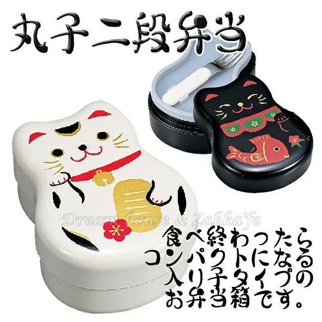 日本 hakoya 招財貓 漆器便當盒/保鮮盒 520ml 《 米色/黑色 2色任選 》★ 日本製 ★ Zakka\