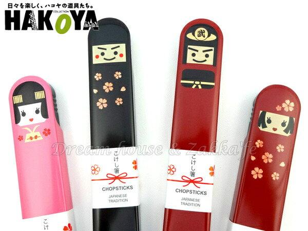 日本hakoya漆器環保筷筷子組《4款任選》★日本製★Zakka'fe