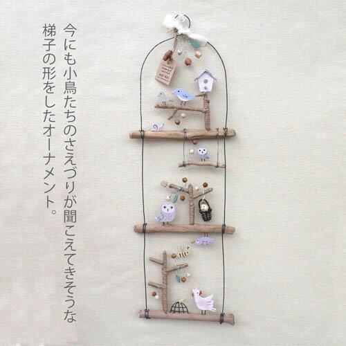 鄉村風日系Zakka鄉村祕密花園鞦韆掛飾 ★很可愛喔★《日本原裝進口》