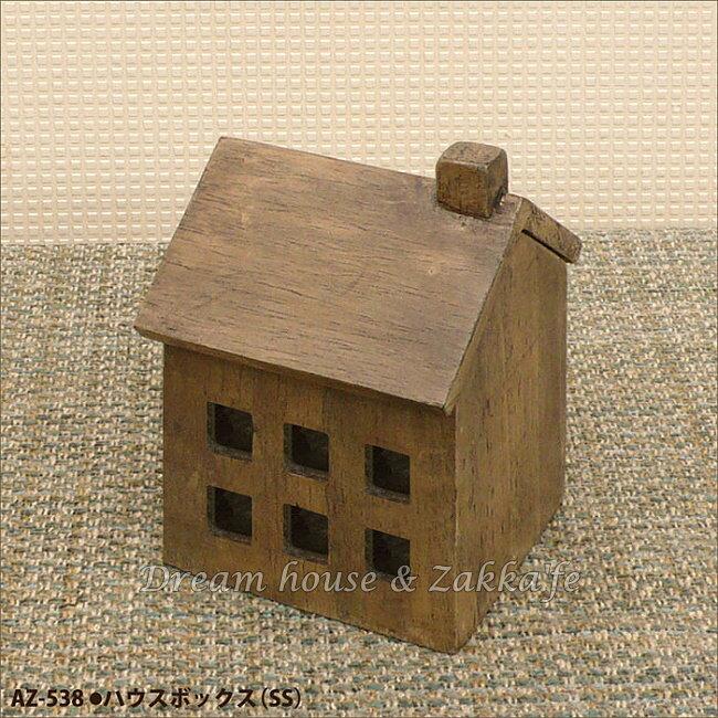 azi-azi 鄉村風日系Zakka 原木房屋造型置物盒 / 收納盒《日本原裝進口》★ Zakka'fe ★ 0