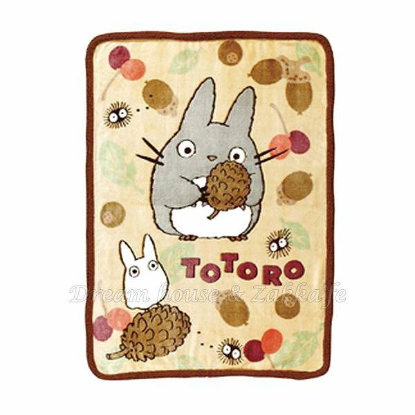 日本宮崎駿 Totoro 龍貓橡實 兒童毯 / 毛毯 / 冷氣毯 《 100x140cm 》 ★ 日本原裝進口 ★ Zakka'fe - 限時優惠好康折扣