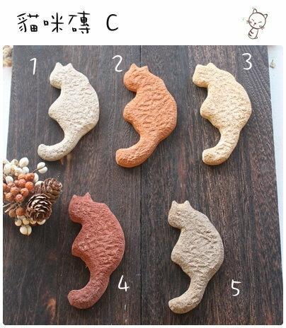 超可愛陶製貓咪造型餅乾磚(C)★台灣設計純手工捏製★手作陶製品Zakka磚