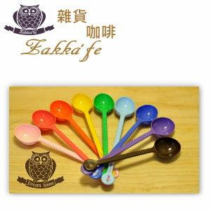 《咖啡豆匙》塑膠咖啡豆匙 / 10g★顏色多樣★ - 限時優惠好康折扣