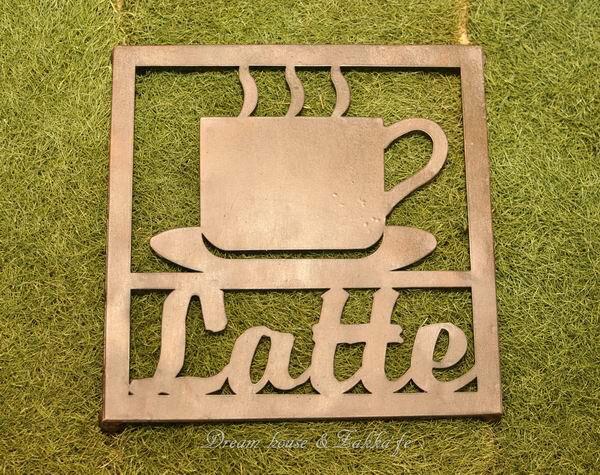 可愛復古仿舊鐵製Latte 隔熱墊 / 鍋墊 ★純裝飾也好看★ - 限時優惠好康折扣