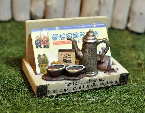 超漂亮咖啡杯壺便條座★可當信插/名片座或紙巾架喔★