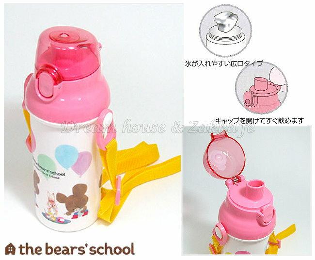 小熊學校 耐熱水壺 / 兒童水壺 480ml 《 氣球 》★ 日本製 ★ Zakka'fe - 限時優惠好康折扣