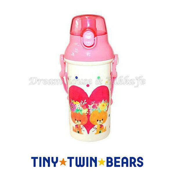 日本 雙胞胎小熊 耐熱水壺 / 兒童水壺 480ml 《 TINY TWIN BEARS 》★ 日本製 ★ Zakka'fe - 限時優惠好康折扣
