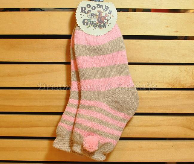 日本進口 保暖雙層鋪棉毛線襪 / 短襪 / 室內襪 23~25cm《 條紋粉咖 》★ Zakka'fe ★ - 限時優惠好康折扣