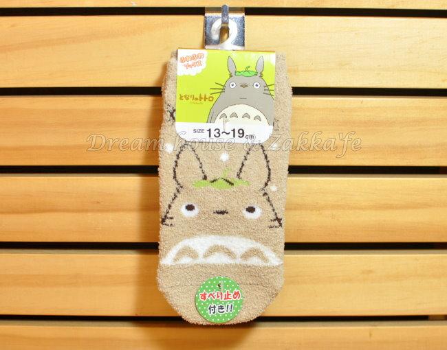 日本宮崎駿 龍貓 Totoro 毛巾布 寶寶襪/兒童襪/短襪 13~19cm 《 腳底防滑設計 》★ Zakka'fe ★