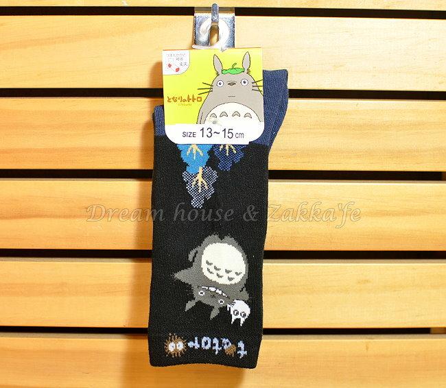 日本宮崎駿 龍貓 Totoro 寶寶襪/兒童襪/長襪 《 13~15cm 》★ Zakka'fe ★