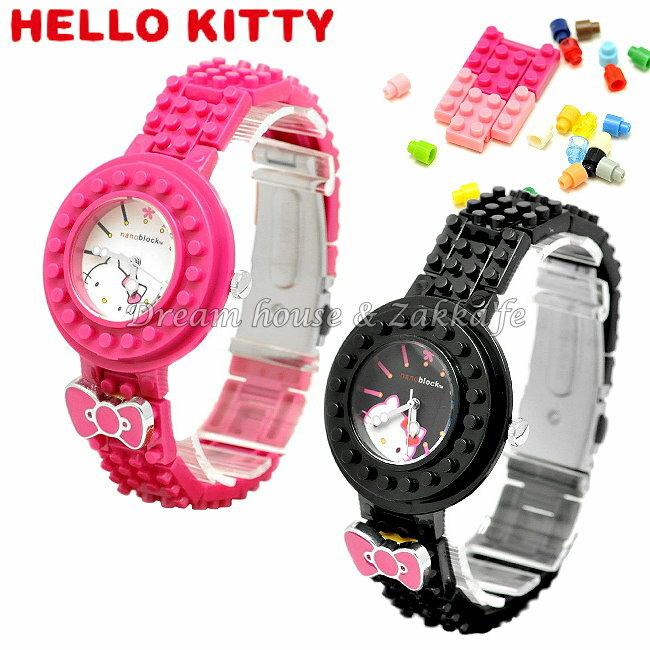 日本限定 三麗鷗 Hello Kitty 積木造型 手錶/手表 《 黑/桃 2色任選 》★ Zakka'fe ★