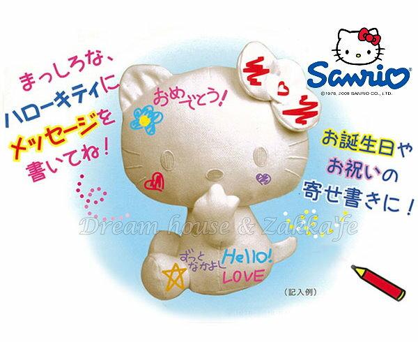日本三麗鷗 Hello Kitty 祝福玩偶 / 絨毛娃娃 禮盒《 生日禮物 / 結婚禮物 都適合喔 》 ★ Zakka'fe ★ - 限時優惠好康折扣