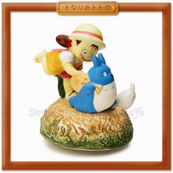 日本宮崎駿 Totoro 龍貓 陶瓷音樂鈴/音樂盒 小梅與龍貓 《 日本原裝進口 》Zakka'fe