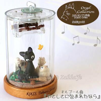 Zakkafe 日本宮崎駿 魔女宅急便 陶瓷音樂鈴/ 音樂盒 拉線黑貓 《 日本原裝進口 》Zakka'fe